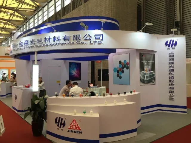 Shanghai Honghui: HIT products access Wire China 2016 - News ...